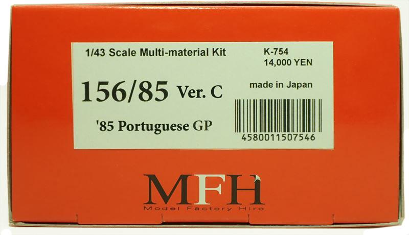 K754 【Ver.C】 156/85: 1985 Rd.2  1/43sacle Multi-Material Kit