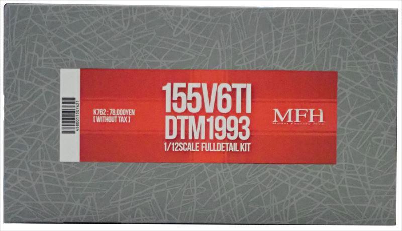 K762  155V6TI [DTM1993]  1/12scale Fulldetail Kit