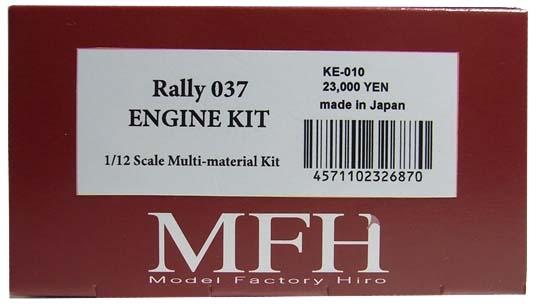 KE010  Rally 037 Engine  1/12scale Multi-material  Kit