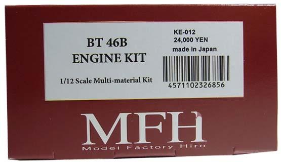 KE012  BT46B Engine  1/12scale Multi-material  Kit