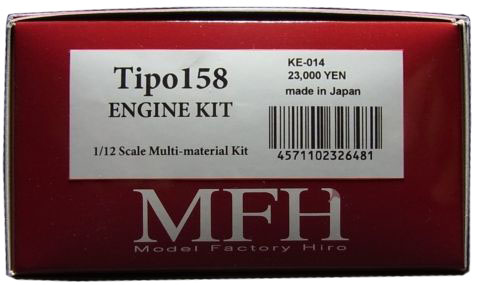KE014  Tipo159 Engine 1/12scale Engine Kit Series