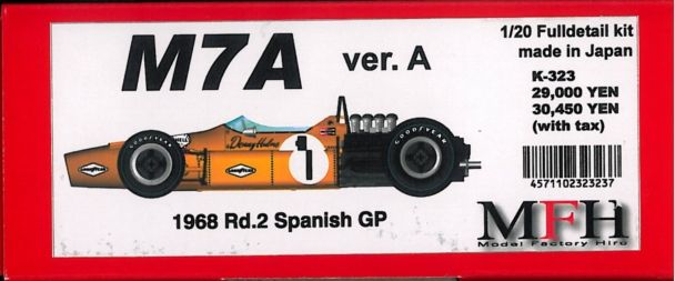 M7verA.jpg