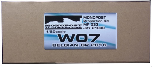 MP033  W07 Rd.13 BelgianGP 1/20scale Proportion kit