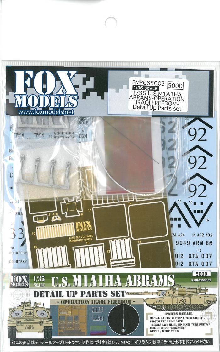 FMP0350003  1/35 U.S.M1A1HA ABRAMS -OPERATION IRAQI FREEDOM- Detail Up Parts set