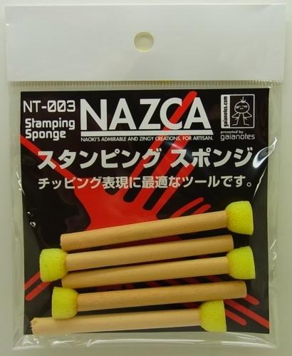 NT-003  スタンピングスポンジ  5本入り チッピング最適ツール