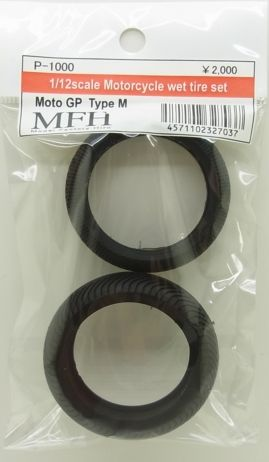 P1000  1/12scale  Motorcycle  wet tire  set