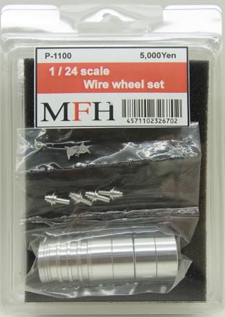 P1100  1/24  Wire Wheel set  1/24スケール用ワイヤーホイール