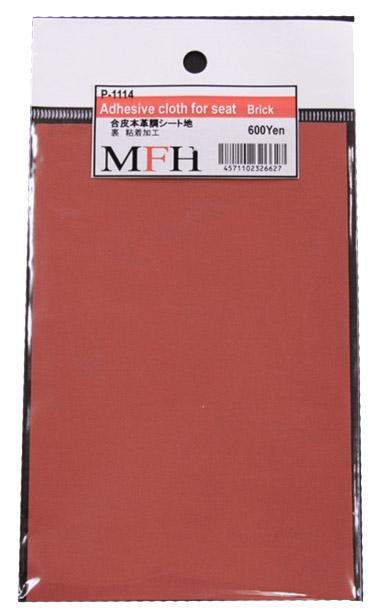 P1114  Adhesive cloth seat Brick 10cmx15cmサイズ 1枚入り
