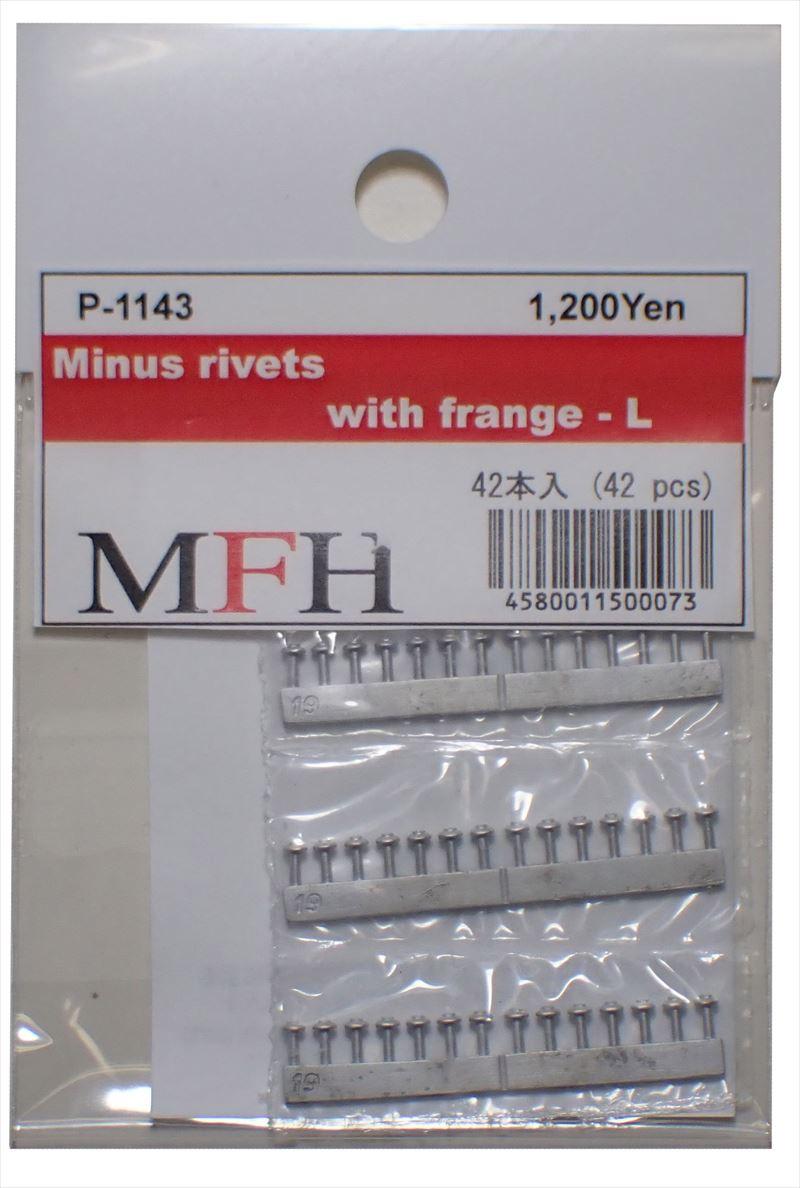 P1143  No.19 : Minus rivets with flange-L [42 pieces]