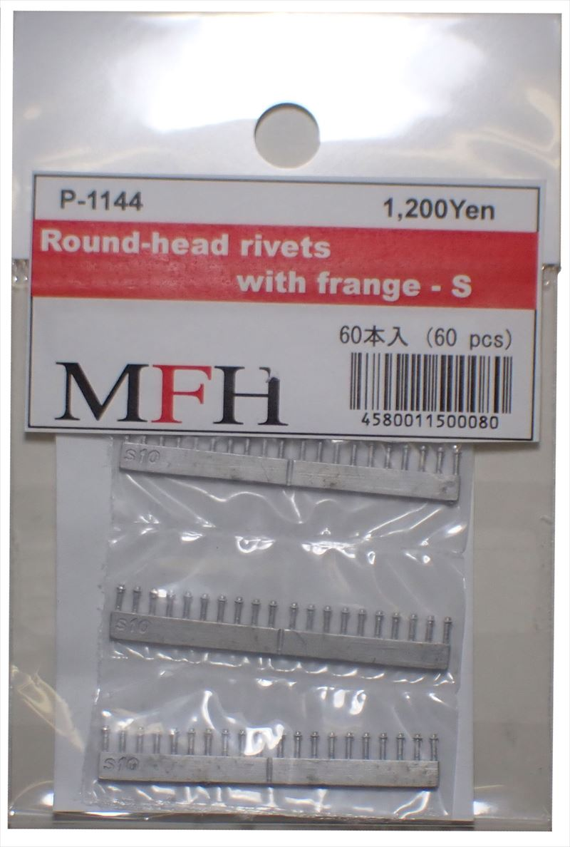 P1144  No.S10 : Round-head rivets with flange-S [60 pieces]