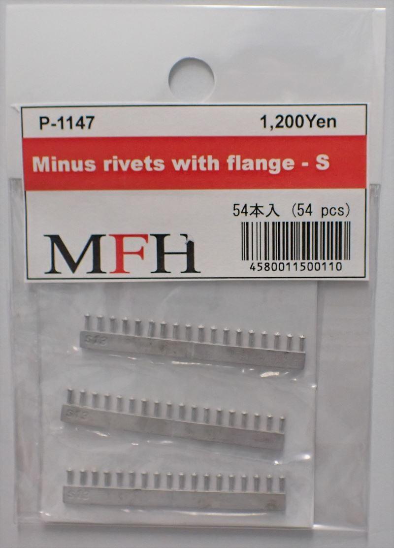 P1147  No.S13 : Minus rivets with flange-S [54 pieces]