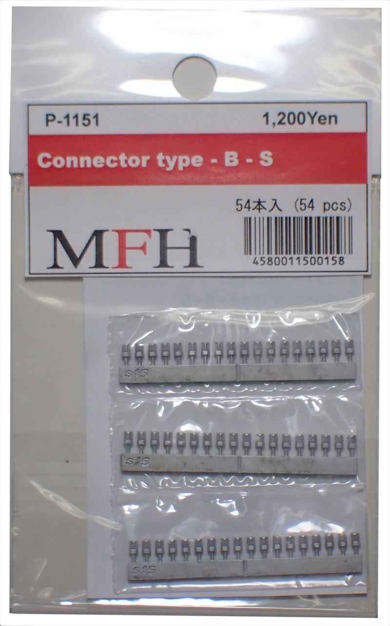 P1151  No.S15 : Connector type-B-S [54 pieces]