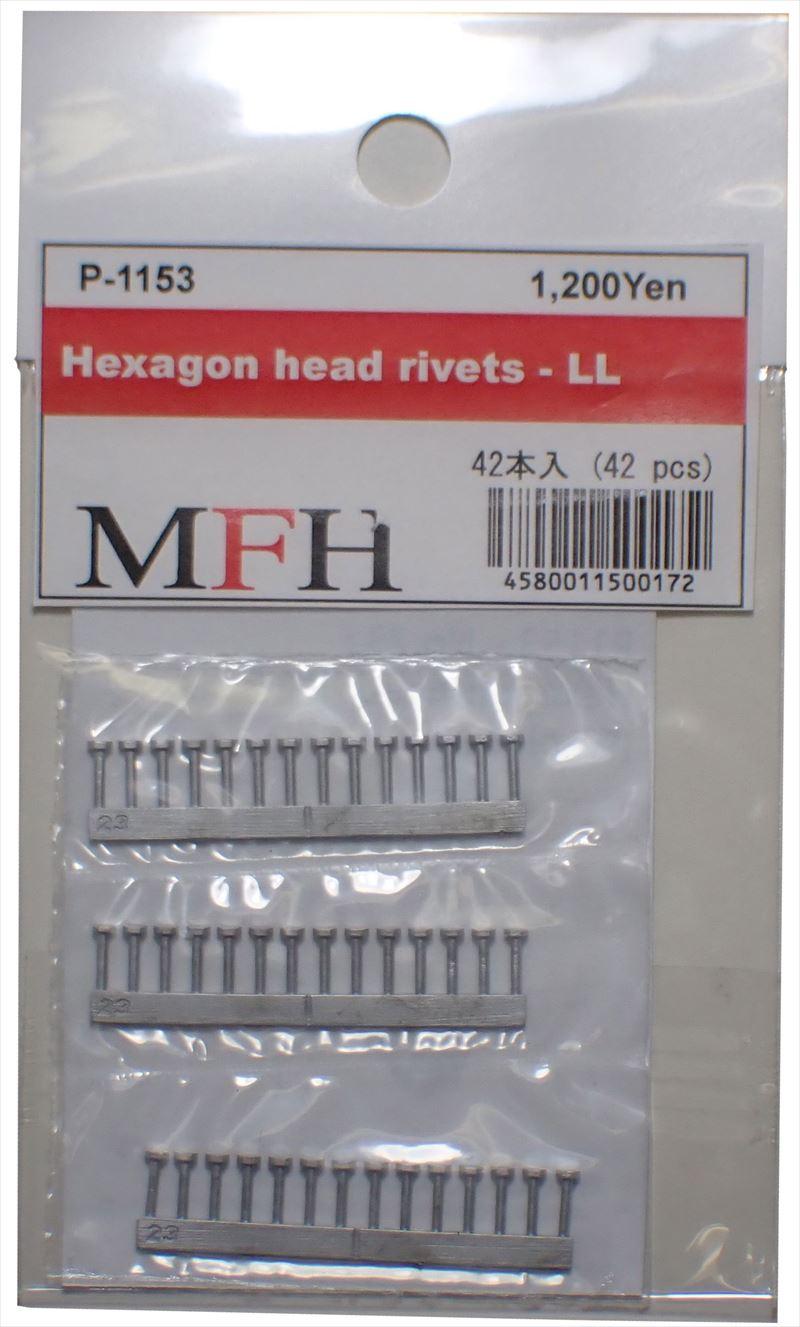 P1153  No.23 : Hexagon-head rivets-LL [42 pieces]