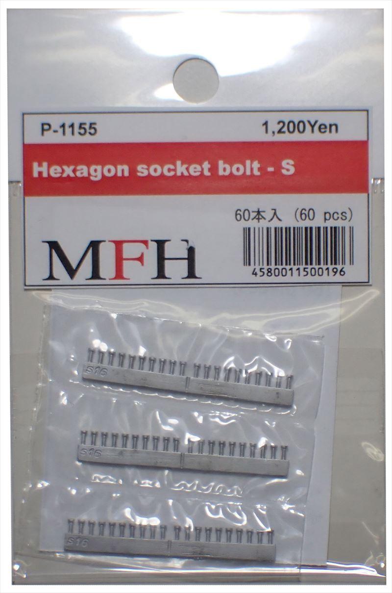 P1155  No.S16 : Hexagon socket bolt-S [60 pieces]