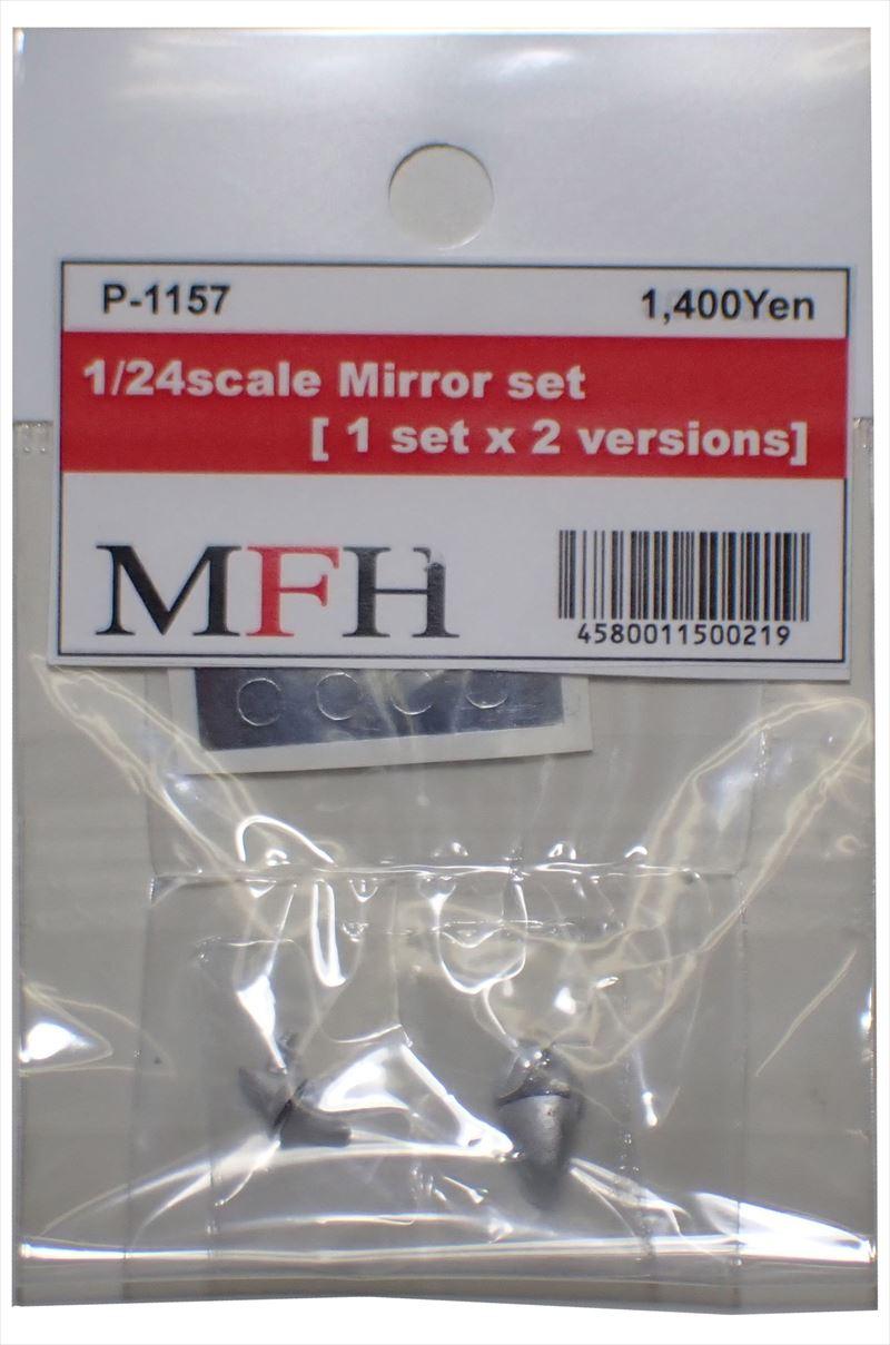 P1157  1/24scale Mirror Set  [ミラーのセット]