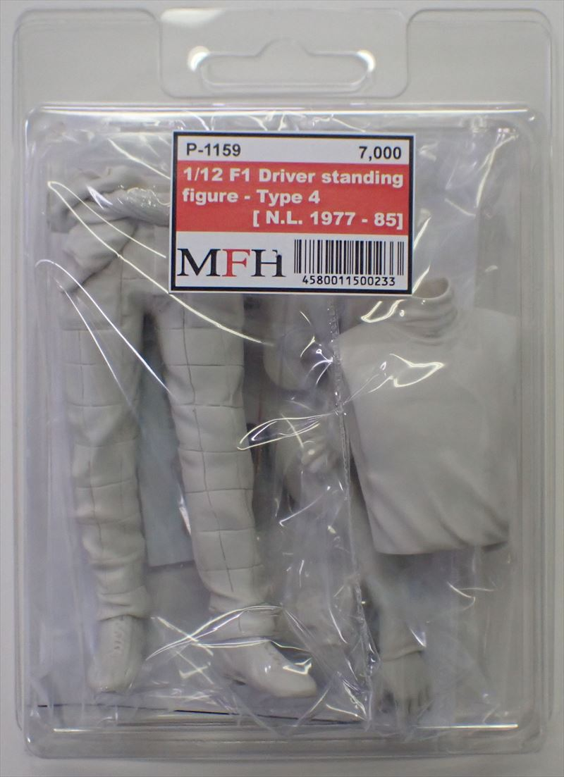 P1159 Driver Standing Figure Type4 : 1/12scale [ N.L 1977-85 ]