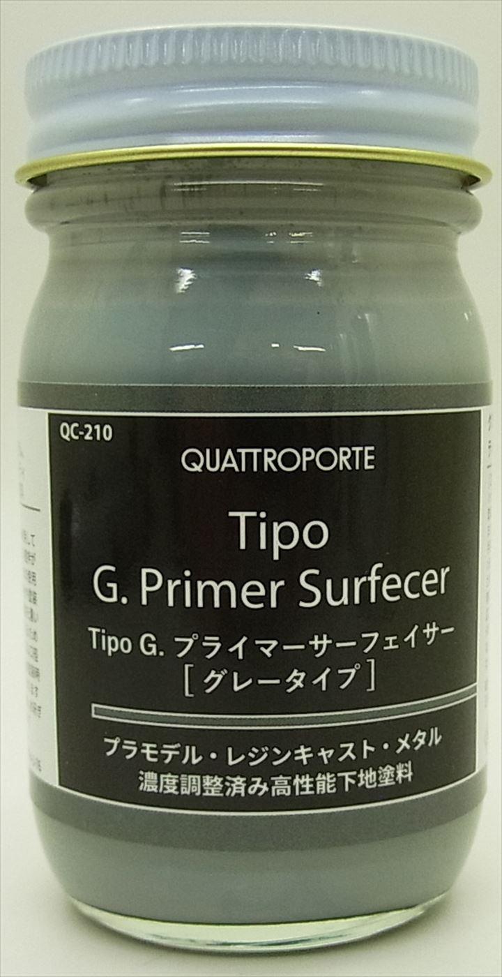 QC210 Tipo  プライマーサーフェイサー 60ml