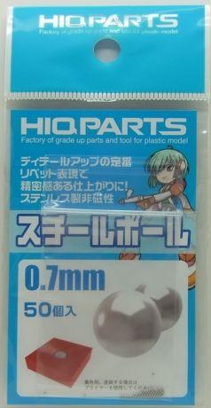SBS07  スチールボール 径0.7mm 50個入り ステンレス製