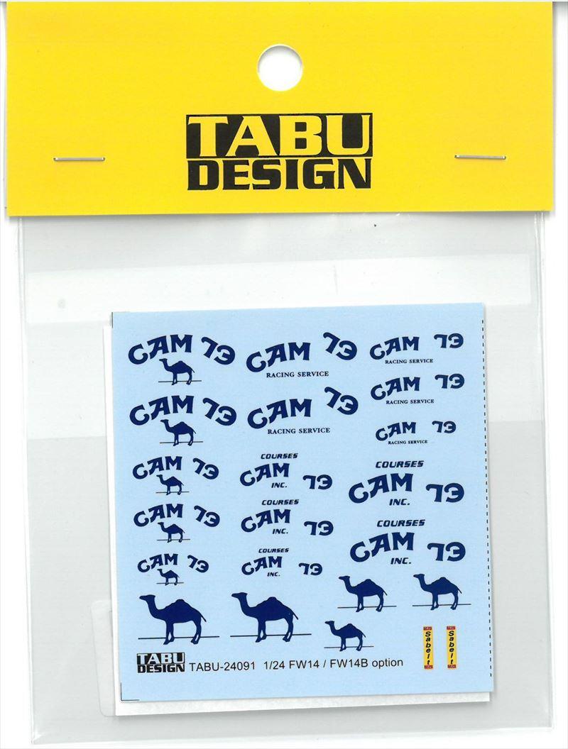 TABU24091  1/24  FW14/FW14B  Option (H社1/24対応)