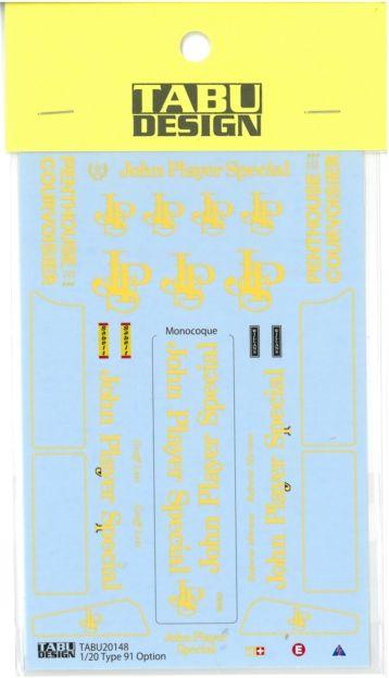 TABU20147 1/20 Type 91 Option  (E社1/20対応)