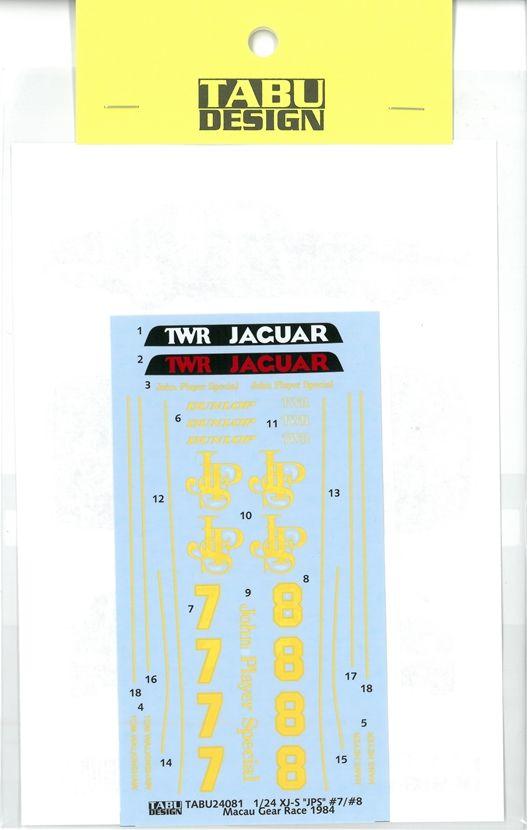 TABU24081 1/24 XJ-S #7/#8 Macau Gear Race 1984 (H社1/24対応)
