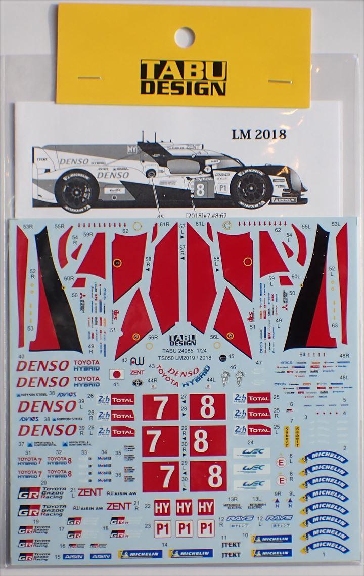 TABU24085 1/24 TS050 LM2019/2018 Full SponsorLogo(T社1/24対応)