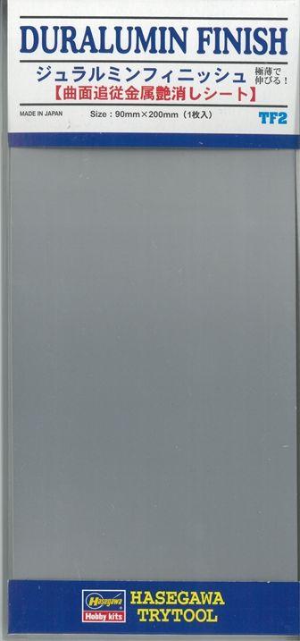 TF2 ジュラルミン フィニッシュ(青系艶消し銀)(極薄で伸びる)【曲面追従金属艶消しシート】