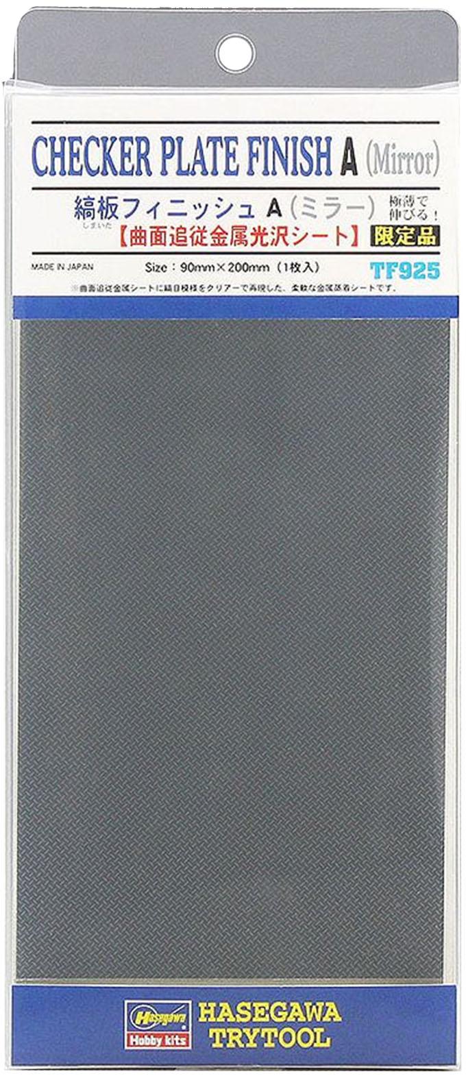 TF925  縞板フィニッシュ A(ミラー) 【曲面追従金属光沢シート】