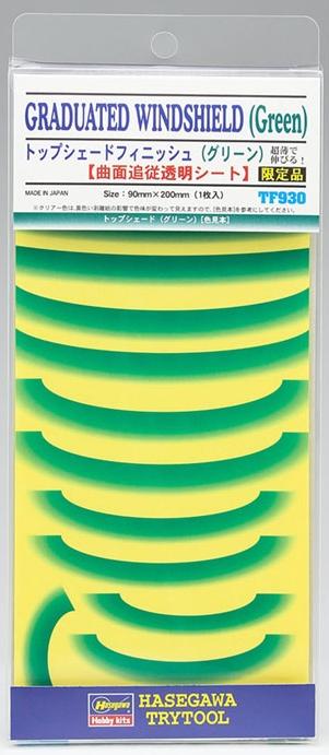 TF930 トップシェードフィニッシュ(グリーン) 【曲面追従透明シート】