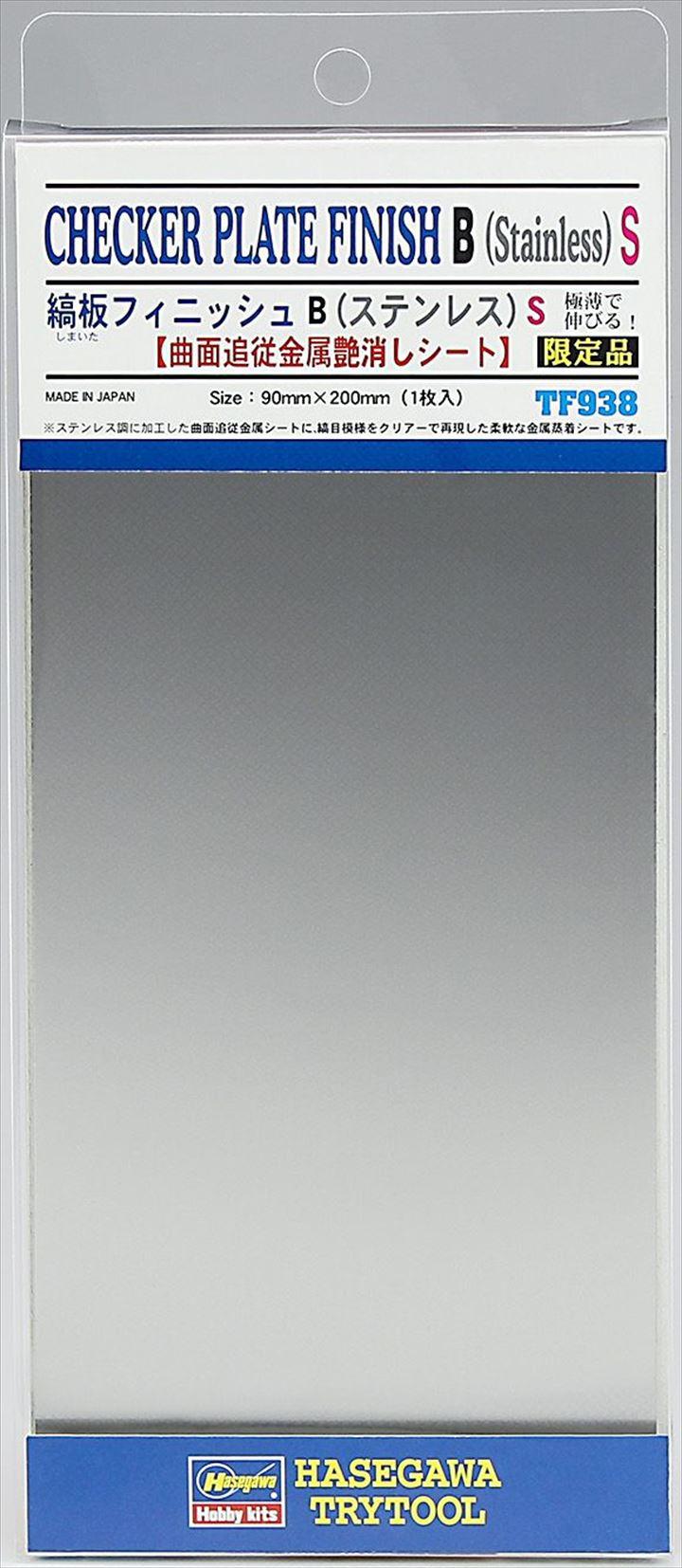TF938 縞板フィニッシュ B(ステンレス)S【曲面追従金属艶消しシート】