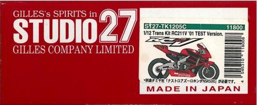 TK1205Ct.jpg