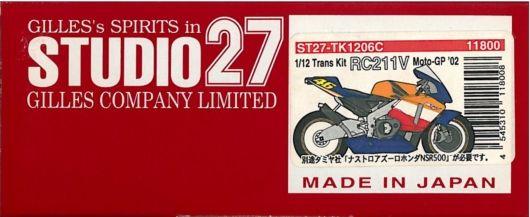 TK1206Ct.jpg