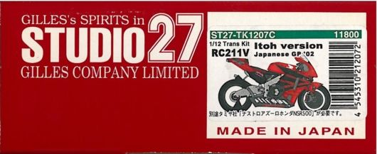 TK1207Ct.jpg