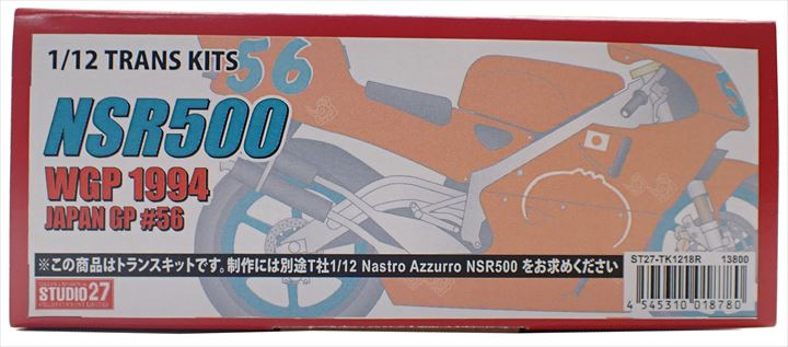 TK1218R  NSR500 WGP1994 JAPAN GP#56  1/12 TRANS KITS (T社1/12 NSR500'98)