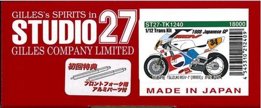 TK1240.jpg