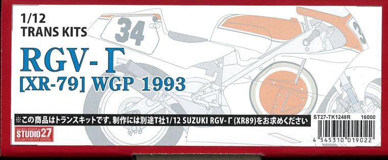 TK1248R  RGV-Γ(XR-79)WGP 1993  1/12 TRANS KITS (T社1/12 対応)