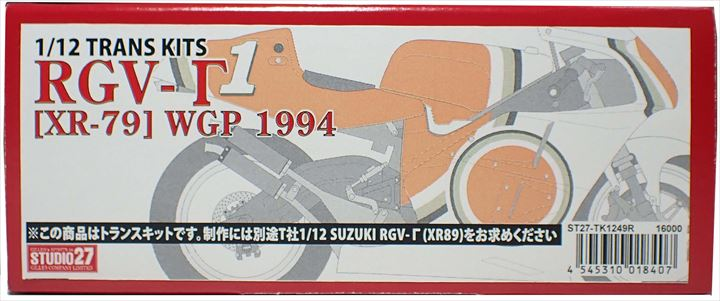 TK1249R  RGV-Γ[XR-79]WGP 1994  1/12 TRANS KITS (T社1/12対応)