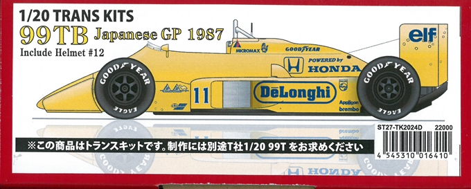 TK2024D  99TB Japanese GP 1987 Include Helmet#12 1/20 TRANS KITS (T社1/20 対応)