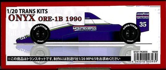 TK2035.jpg