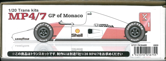 TK2048 R  MP4/7 GP of Monaco  1/20 scale Trans kit (T社1/20対応)