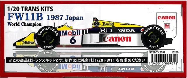 TK2052.jpg