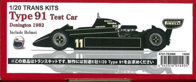 TK2068 Type91 Test Car 1982 Donington 1/20 TRANS KITS (E社1/20 Type91)