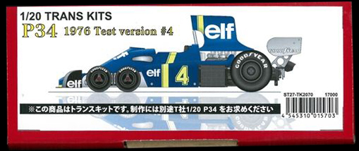 TK2070 P34 1976 Test version #41/20 TRANS KITS (T社1/20 P34対応)