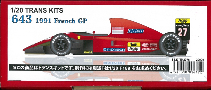 TK2076 643 1991 French GP 1/20TRANS KITS (T社1/20 F189対応)
