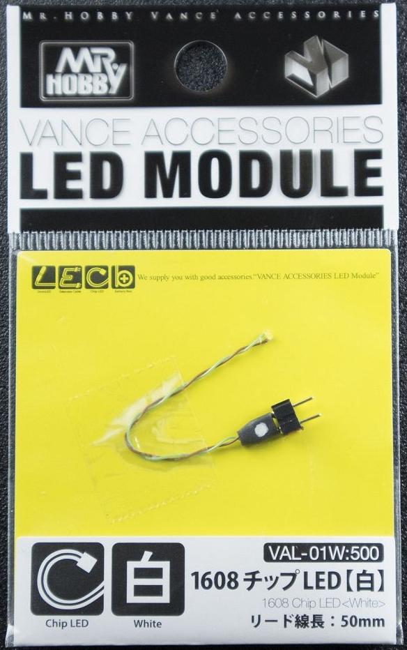 VAL-01W 1608チップ 極小LED(白)WHITE リード線長/50mm