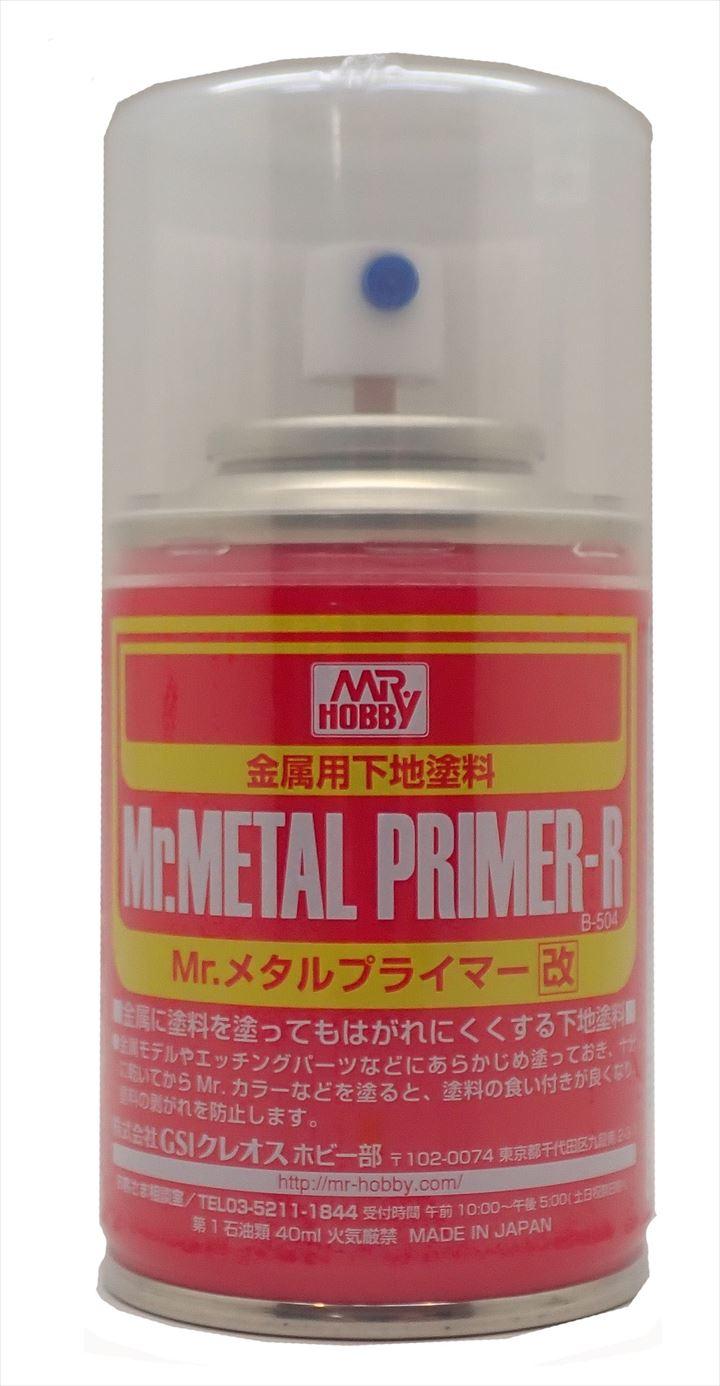 b504  Mr.METAL PRIMER メタルプライマー改  (B504) 100ml