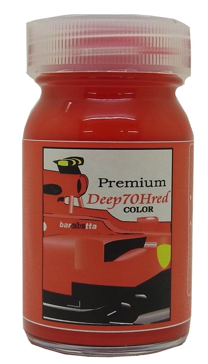 bc030 COLOR Premium Deep70Hred  プレミアムディープ70Hレッド  50ml