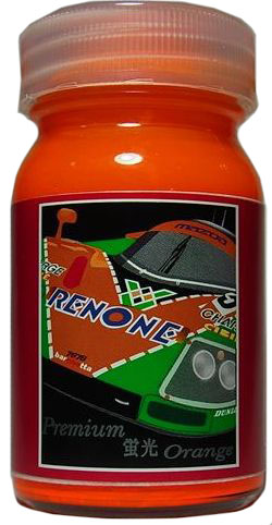 bc034 COLOR Puremiamu 蛍光  Orange プレミアム蛍光オレンジ  大瓶50ml
