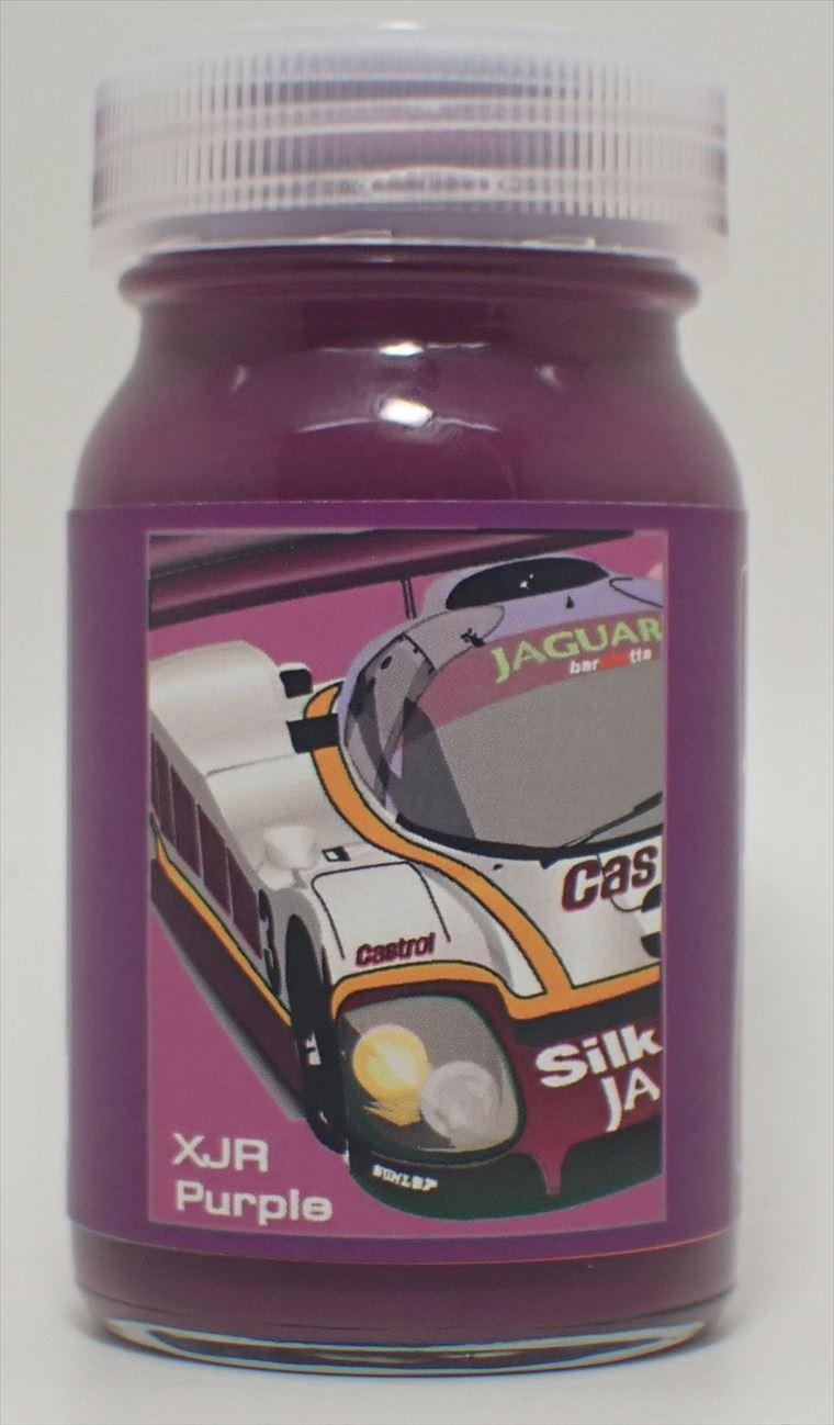 bc041  XJR-Purple XJRパープル  大瓶50ml  【barchettaColor】