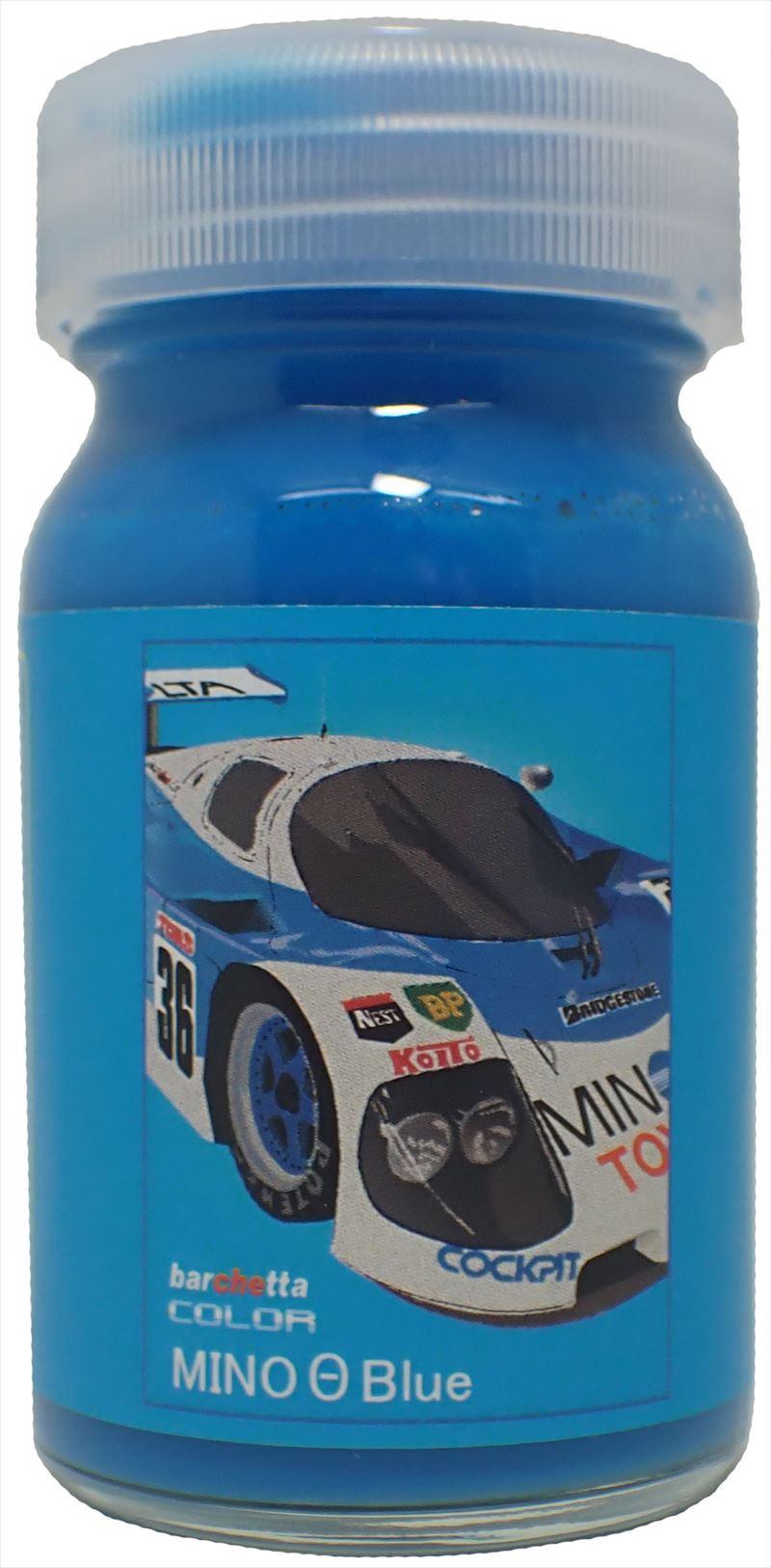 bc047 MINOΘBlue  大瓶50ml